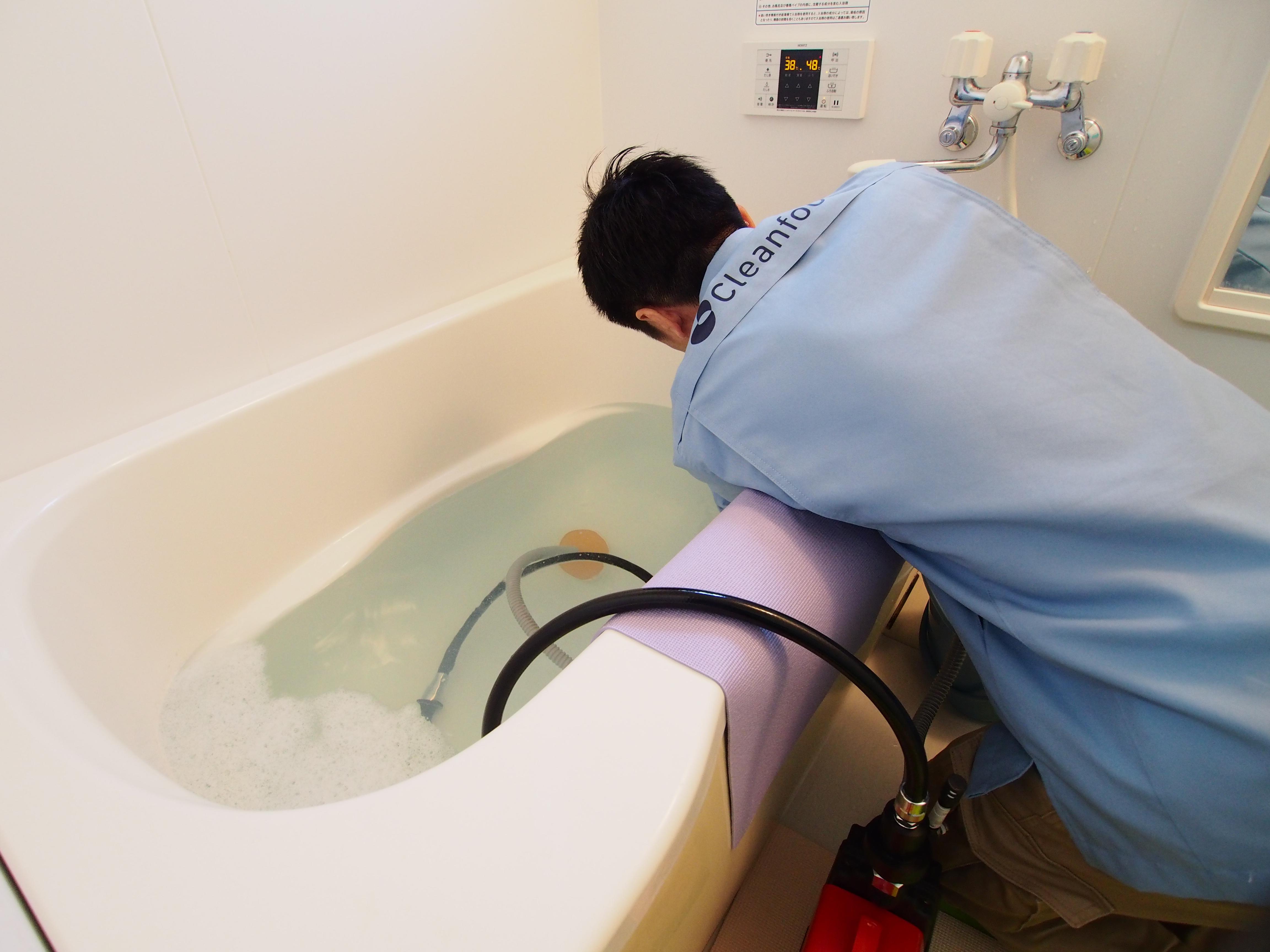 風呂釜配管クリーニング