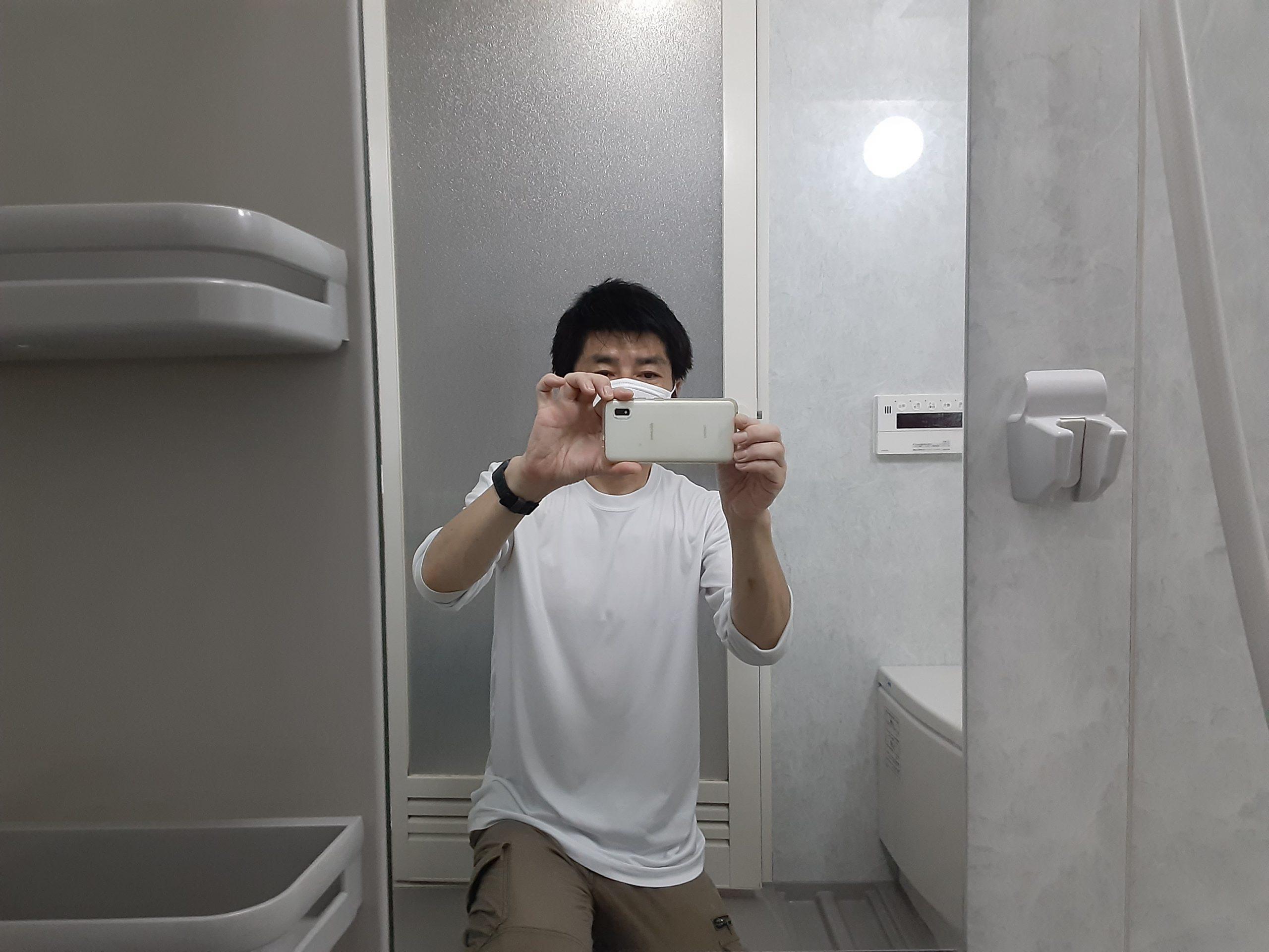 鏡のウロコ