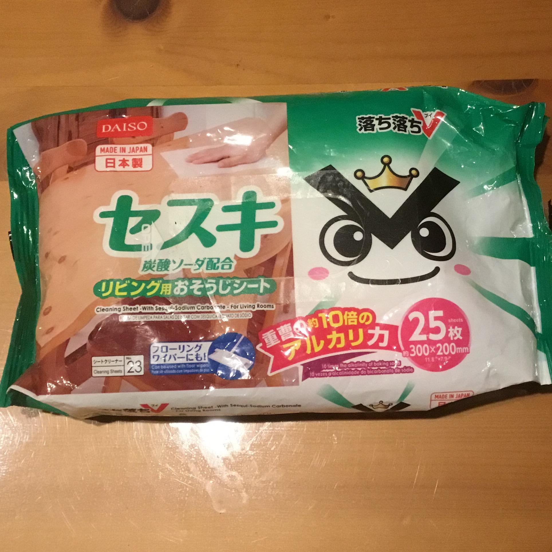 キセス炭酸ソーダ