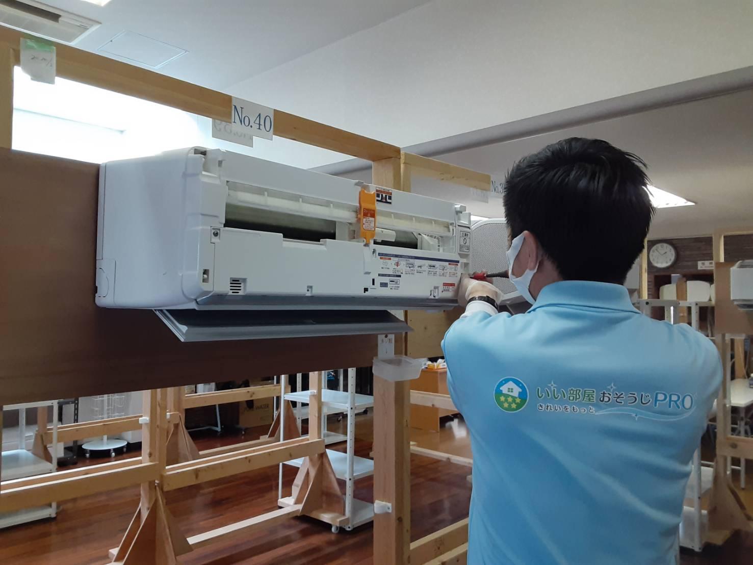 エアコンクリーニング協会のお掃除機能付き分解講習